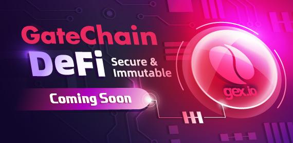 Gate.io 关于GateChain安全DeFi生态系统的说明