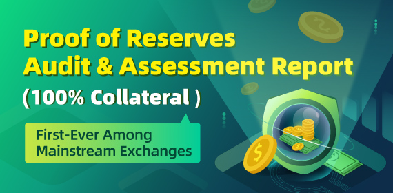 Gate.io Provides Proof of 100% Collateral (First-Ever Among Mainstream Exchanges)