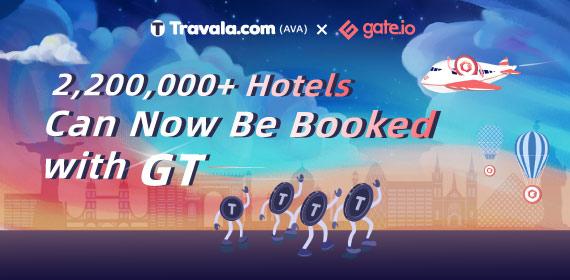 Gate.io携手Travala.com推出GT全新应用场景:GT可以用来预定酒店了!