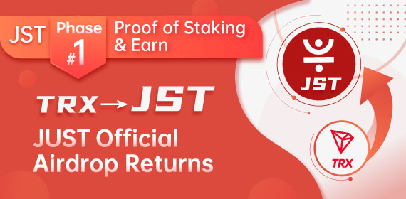 """Gate.io """"The TRX to JST PoS and Earn (Issue 1)"""
