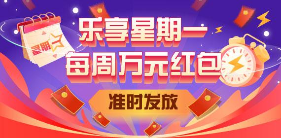 Gate.io 乐享星期一,万元手气红包每周发放计划
