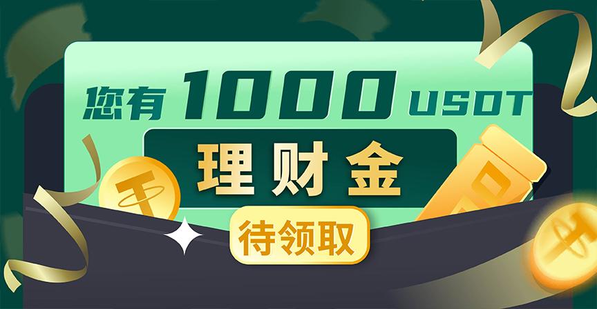 """Gate.io""""双节相逢 拉好友赢华为P40 Pro""""活动公告"""