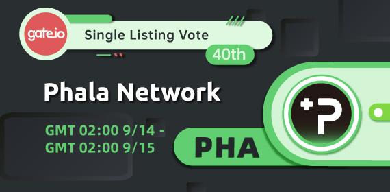Gate.io投票上币第四十期—Phala Network (PHA))