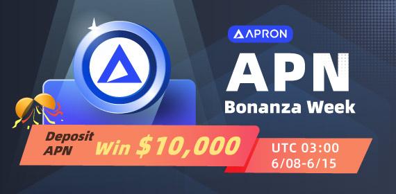 Gate.io APN Launch: Deposit APN & Win a share of $10,000 Mega Rewards