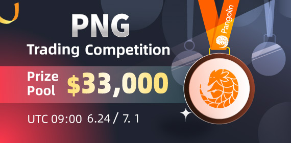 Gate.io Pangolin(PNG)Trading Competition, Total Reward of $33K To Be Won