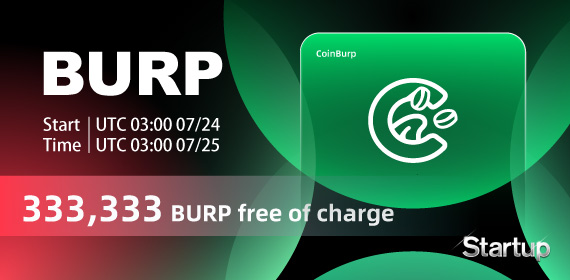 Gate.io Startup Free Offering: CoinBurp(BURP) and Announcement of Free Distribution Rules(333,333 BURP free of charge)