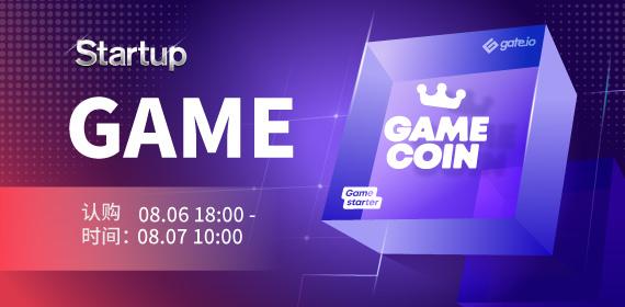 Gate.io 关于 Startup 首发 DAO SHO 项目 Gamestarter _GAME_ 的公告