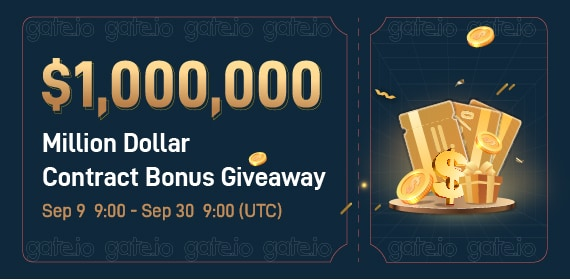 Register Now to Participate and Share In Our SURPRISE 'Million Dollar Contract Bonus Giveaway