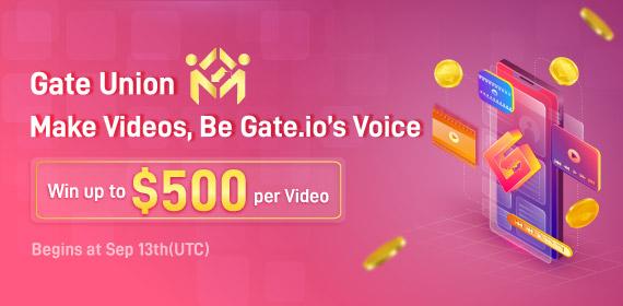 Gate Union-Be Gate.io's Voice