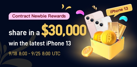 Gate.io Contract Week-Long Welfare Event for Newbies, Win in a $30,000 Prize Pool and a chance to Get a Brand New iPhone 13!