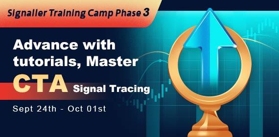 Quantitative Signaler Training Camp _3_: Advance Quantitative Trading, Learn to Use CTA Signal Tracing, Win a Share of $10K