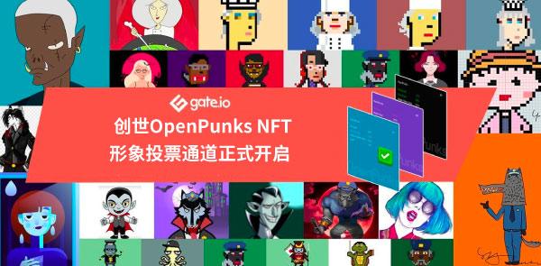 Gate.io比特儿交易所 双周报2021年9月第2期插图12