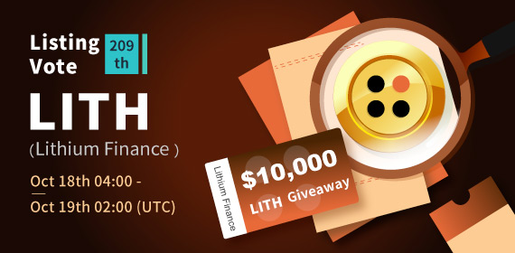 Gate.io Listing Vote #209 - Lithium Finance _LITH_ , $10,000 LITH Giveaway