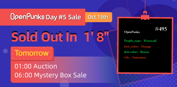 OpenPunks Mystery Box sold out in 1 minute: start to list 150 limited mystery boxes tomorrow _6th day_