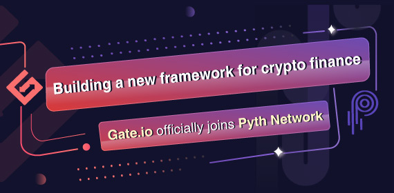Gate.io_s Announcement about Joining Pyth Network