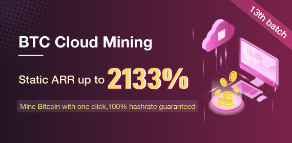 Gate.io the 13th batch of Cloud Mining Products will launch, Static ARR up to 2133%
