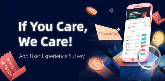 Announcement to participants who filed on Gate.io APP upgrade questionnaire, and rewards!