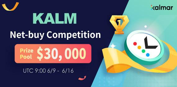 Gate.io Kalmar (KALM) Trading Competition, Total Reward of $30K To Be Won