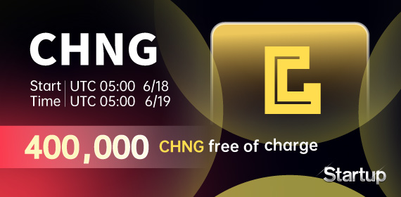 Gate.io Startup Free Offering: Chainge(CHNG) and Announcement of Free Distribution Rules(400,000 CHNG free of charge)
