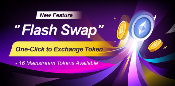 Gate.io's New Feature: One-Click Flash Swap (16 Mainstream Tokens Available)
