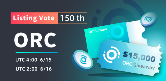 Gate.io Listing Vote #150 -Orbit Chain(ORC), $15,000 ORC Giveaway