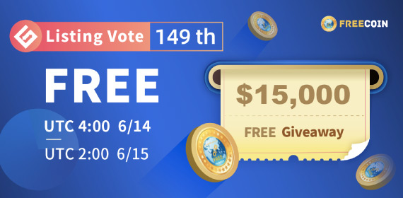 Gate.io Listing Vote #149 FREE coin (FREE), $15,000 FREE Giveaway
