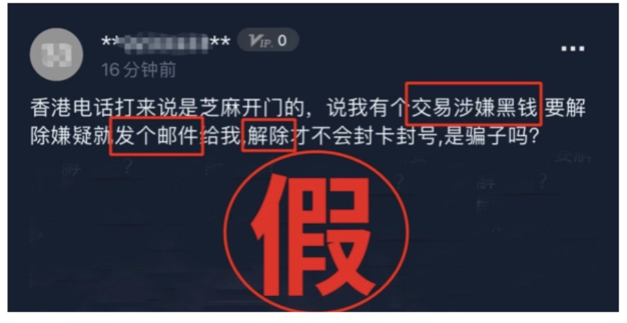 """Gate.io关于提醒用户谨防冒充官方诈骗的提醒公告 (新增""""账户涉嫌黑币交易""""诈骗话术)"""