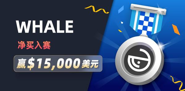 Gate.io 双周报2021年7月第2期