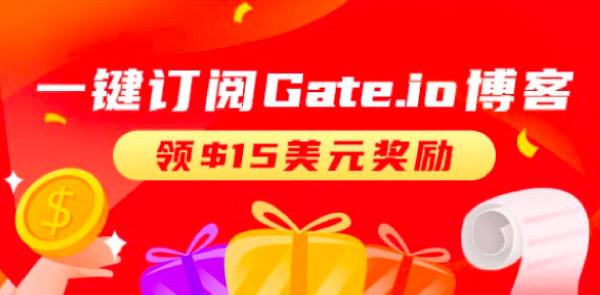 Gate.io 双周报2021年8月第1期