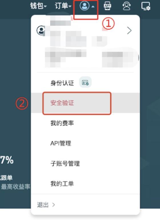Gate.io比特儿交易所将调整短信通知服务公告插图