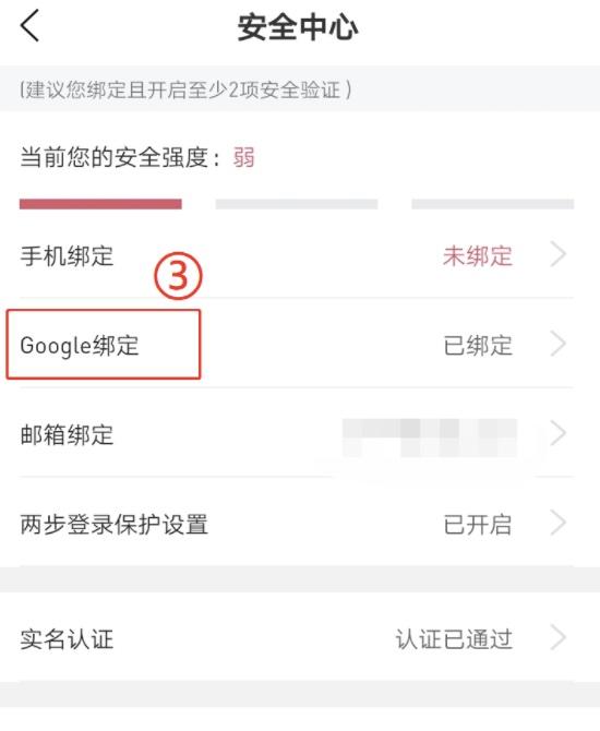 Gate.io比特儿交易所将调整短信通知服务公告插图3