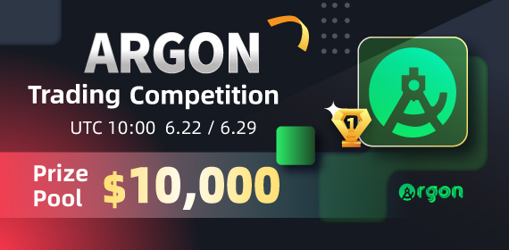 Gate.io ARGON Trading Competition, Total Reward of $10K To Be Won